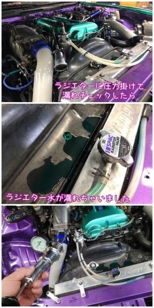 004F7257-3CEB-4A5F-8B6C-AA52165E41A2.jpeg
