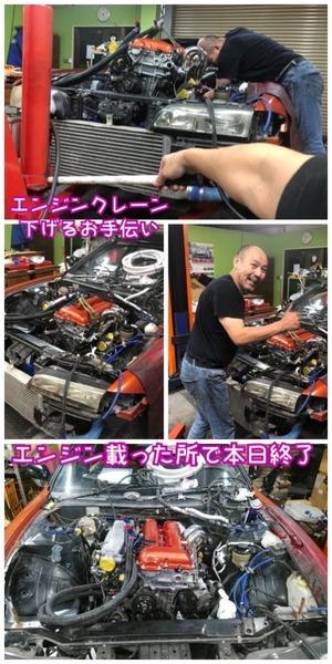 0092F4D6-6679-443D-896E-0619FF05A5C1.jpeg
