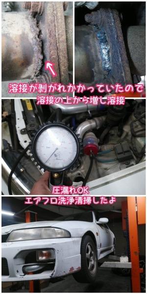 03058FAD-6AE6-4FFD-A3DE-A6115154D42E.jpeg