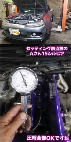 04D5EC1B-719A-4AE7-B311-5B9F92E6A31B.jpeg