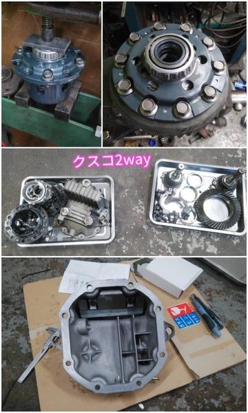 055E381D-B5F8-4DC9-9AF1-3694D7C30024.jpeg