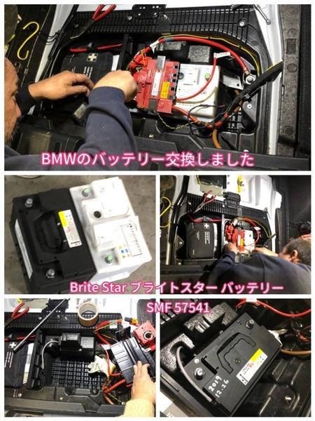 0722ECDC-ABC8-4D68-8EAC-ED593A862153.jpeg