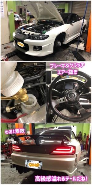 109481A2-E46C-43AD-A7A3-A9995CF25C2D.jpeg