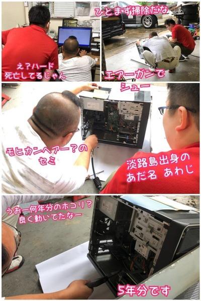 128CF550-8DE2-4DC0-80F0-D017C9115E7F.jpeg