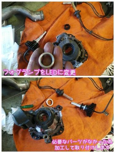 131F74EE-EA73-4E0B-8BCF-A658E5E73F9D.jpeg