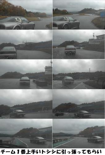 15-12.jpg