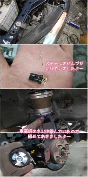 15E0EB48-DE0F-41A8-82F5-81E1CA80C16A.jpeg