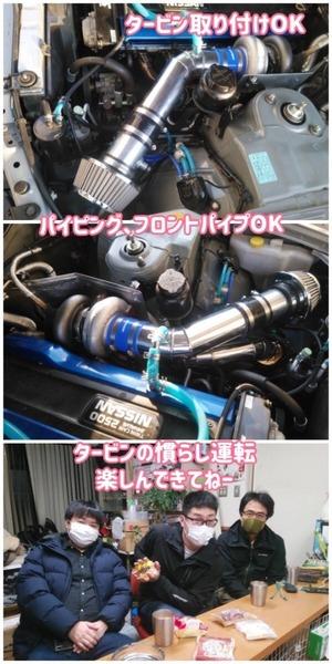 16D3BD64-9880-47AB-BAE1-6560B7F1DDD8.jpeg