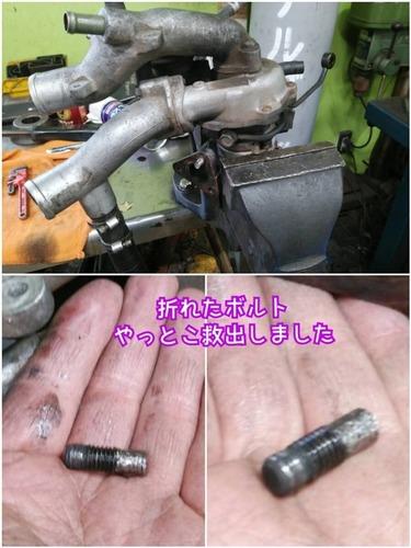 16D5EC35-79F7-4DA0-AB30-7445FDA2A09B.jpeg