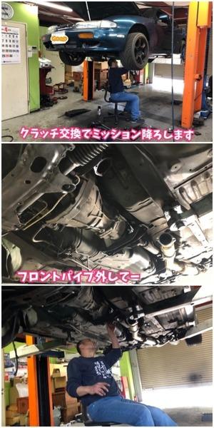 195DAB6D-591D-43ED-9AC0-F6A11CB169DB.jpeg