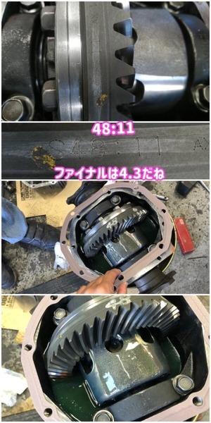 1C0F0404-E8AE-4A02-AAB2-2E65CC6ED5A5.jpeg