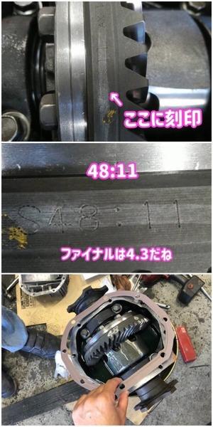 1DF0CE27-C0C7-48FD-A9AB-765426B1FFD4.jpeg