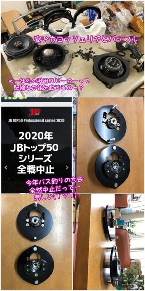 1EC0AB58-448E-4DC0-A2F8-FF67203488AF.jpeg