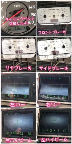 1F803DE6-2FA3-4B64-81F3-15160759BF9D.jpeg