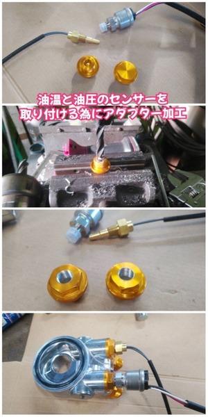 2012F217-2E3B-4EF2-BFAD-68E8D92558BD.jpeg