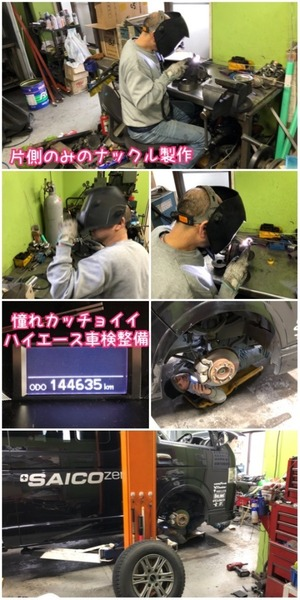 2687C18F-544A-4068-AF47-CCF027AC8979.jpeg