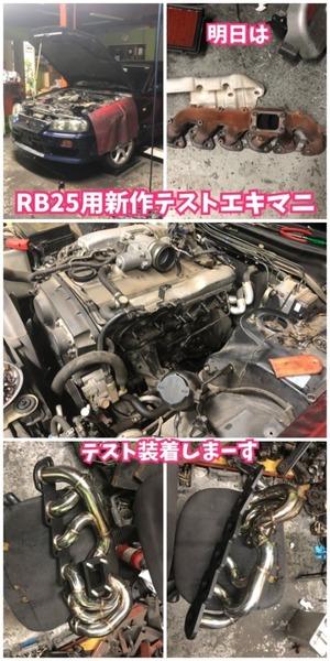 27F4C5BB-E970-49D0-AA52-AD3A0C2FCCEB.jpeg