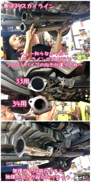 2E71B0AF-96BE-4ECD-BAC2-73D06E994E02.jpeg