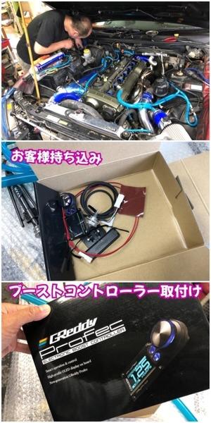 2FA3F8C1-9FA3-409D-A671-D05E52B3BC17.jpeg