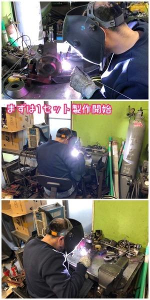 39E6071D-051C-48A8-9C80-EC2A95048D70.jpeg