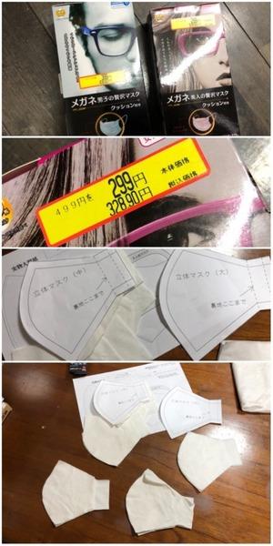 3E2C0DBA-8FFA-49D6-B277-2DDC28AB4680.jpeg