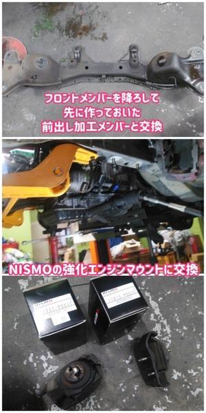 40D81CCD-5CDB-4370-B23E-CEAB1CD16C74.jpeg