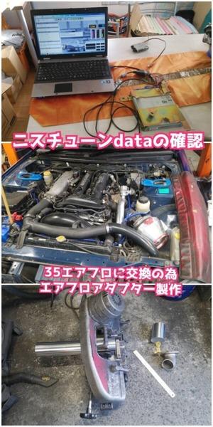 4169F2A7-81B0-46FB-A9B7-FCEBD957B36B.jpeg