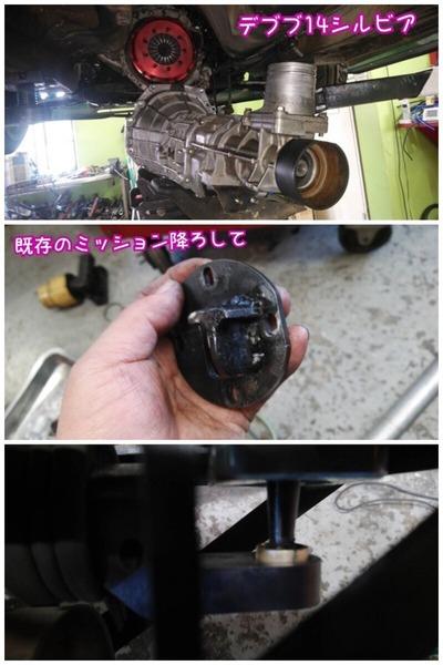 42E132D3-866E-460D-9FA3-9D12C43320D7.jpeg