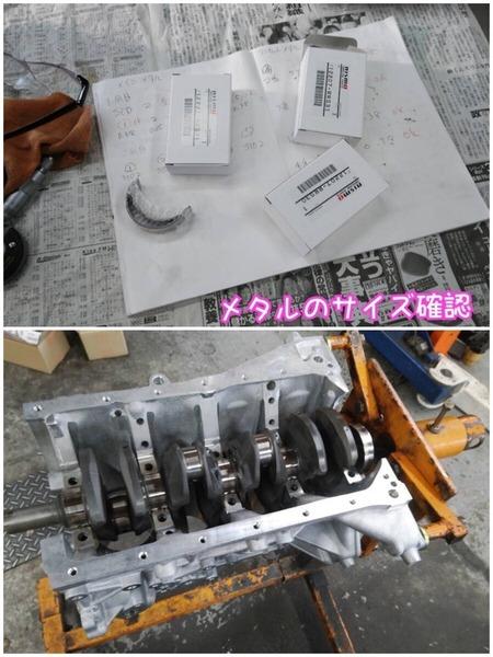 434E6386-F689-466E-A3FE-84FFB5B906CC.jpeg