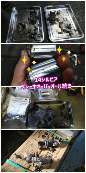 443D91EF-2DA0-46EC-94EB-11EFEDFCDA7D.jpeg