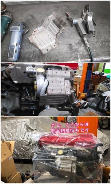 44D0C253-EA23-4FF6-94F9-81FB925D10E5.jpeg