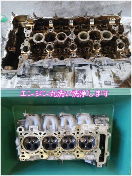 45A5D4F9-570B-40A2-9A6D-83F3D308D04C.jpeg