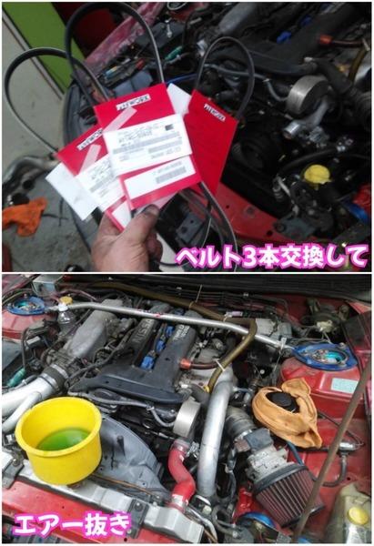 45D6D943-407B-450F-B9F2-923F1759B81A.jpeg