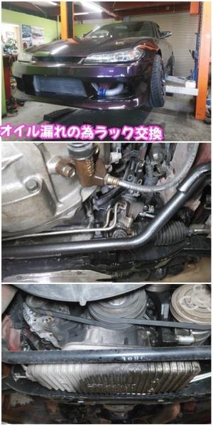 46EC5FE5-6563-4CEF-8737-4679B2E561A7.jpeg