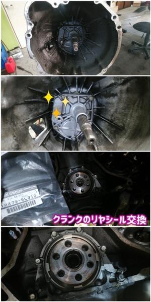 496D94A2-9BCB-4B8A-A1FF-A0B7C657EFFB.jpeg