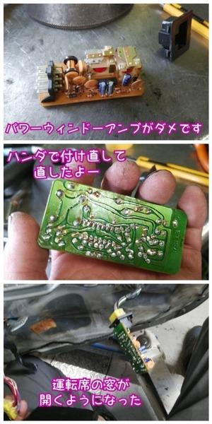4A301088-9898-48AA-808F-510DA002000B.jpeg
