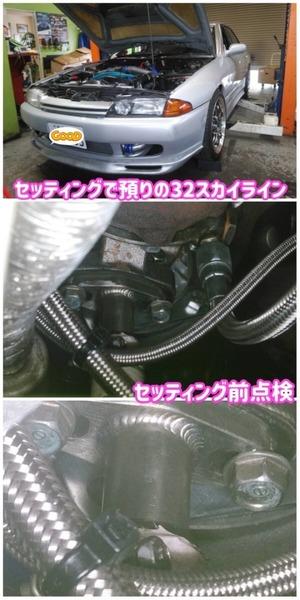 50789462-FB6C-482D-BAB5-1940083DA573.jpeg