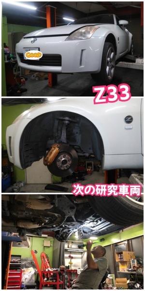 54B366E3-7D8E-444D-88F3-DE8384EECB64.jpeg