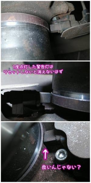 5A551627-8FAC-4909-BB3A-8555BF90B727.jpeg
