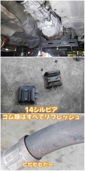 5D9E5532-5307-425E-B0C0-5717CD807F92.jpeg