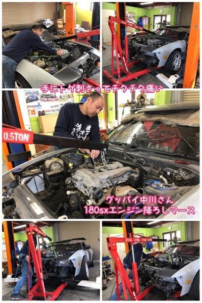 631976D8-37B0-4C1D-A992-58E4A2E47D65.jpeg