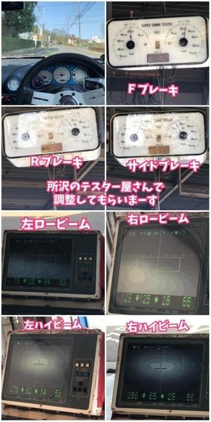 64E2A63D-3E12-4639-AE46-953544D4E21A.jpeg