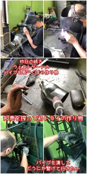 6917C7DD-A425-499B-A49A-62D737E0F3FE.jpeg