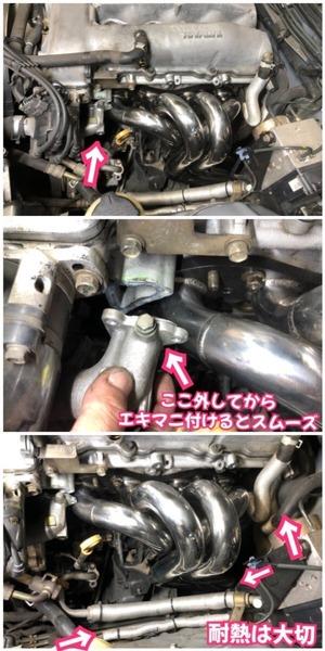 6D8EC6D3-74D6-4A0E-9CE3-8B017F232B2C.jpeg