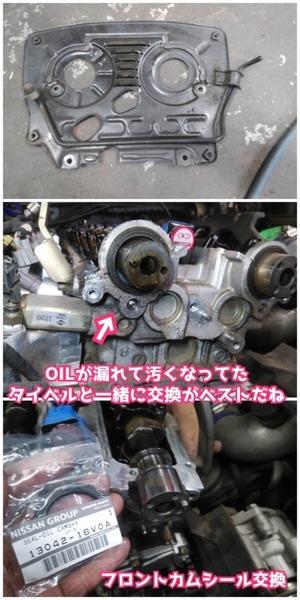 6F8D82EC-6D26-491D-870F-7B9692A141D6.jpeg