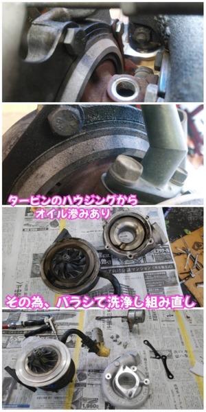6FC4DB17-4B0B-49F2-BC35-83EFA8C050C8.jpeg