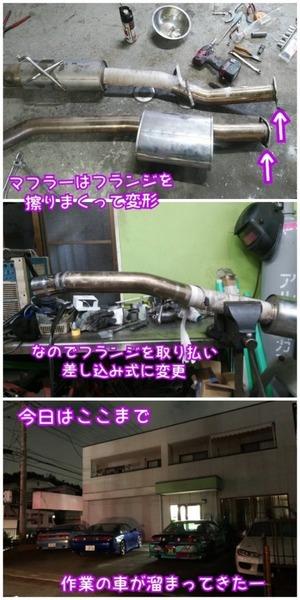 702A27F0-022A-460E-A71C-AD0BF26BD5E5.jpeg