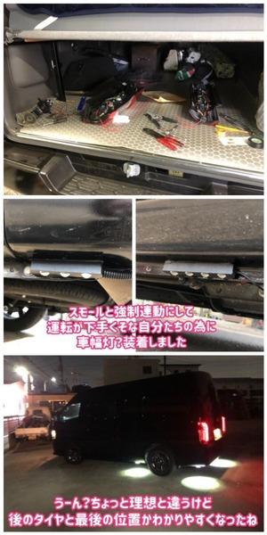 707972C0-D89D-4C44-B4DB-3307C9E6AC3C.jpeg