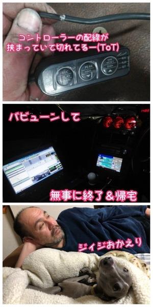 717862CC-117F-49CD-BDAF-26BC4E2C6587.jpeg
