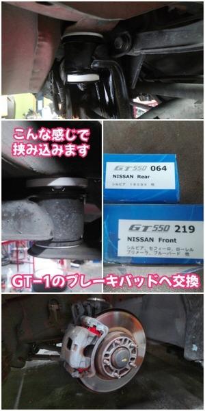 7510B1CD-1E34-44DE-B38F-6978ACEAC113.jpeg